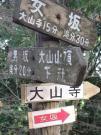 2013_0321登山0184