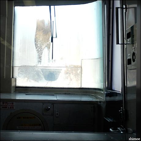 130112-4.jpg