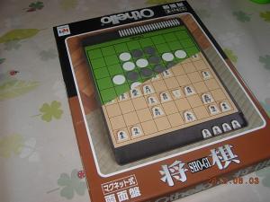 オセロと将棋