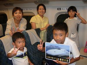 新幹線の中で・・
