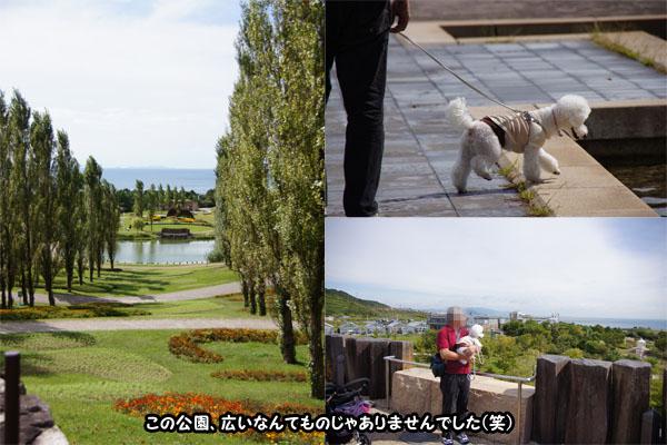 淡路島の旅♪ その2 公園編5