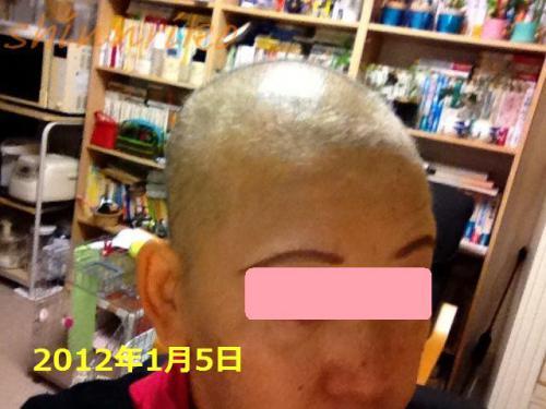 001use20120105_20130123192608.jpg