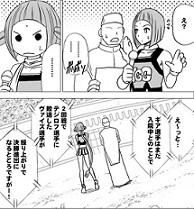 segachu_3rd_09e.jpg