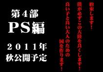 segachu_3rd_09z.jpg