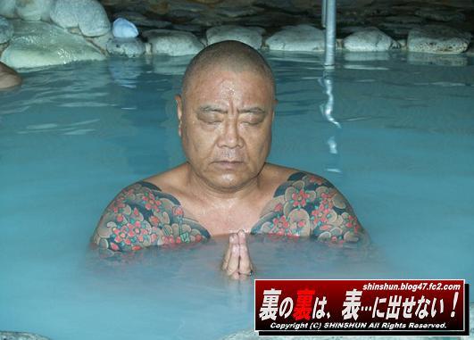 dai-izuishi.jpg