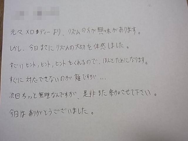 lesson-2.jpg