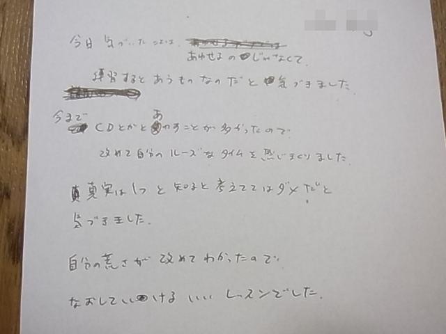 lesson-3.jpg