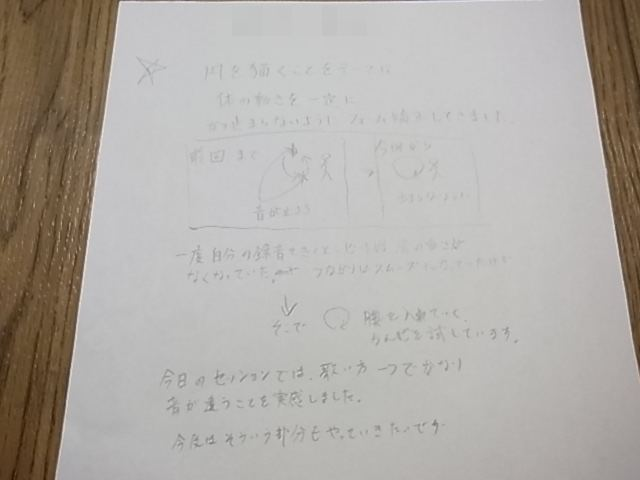 lesson-4.jpg