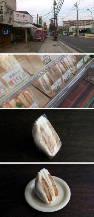 サンデー、メンチサンド1