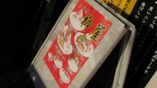 柳屋ラーメン、梶の味噌ラーメン2