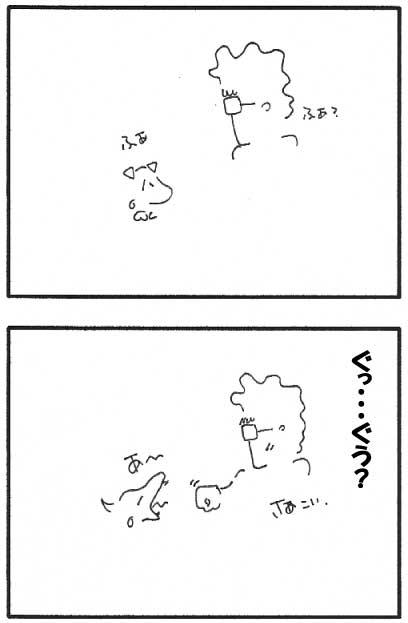 2012F057-2.jpg