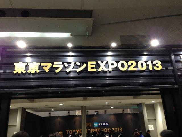 20130221_0634.jpg