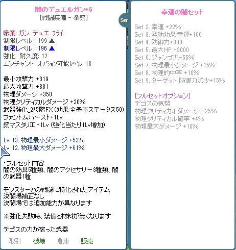SPSCF0338.png