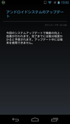 2013-05-10 135207