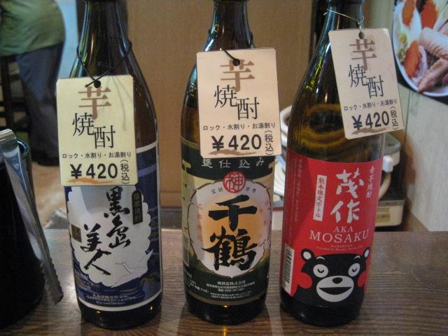 太閤20121121-01