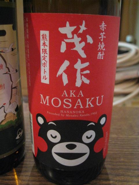 太閤20121121-02