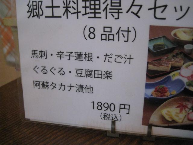 太閤20121121-21