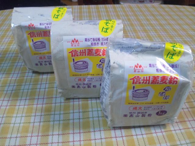 年越し蕎麦2012-04