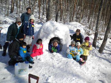 りんくる冬19