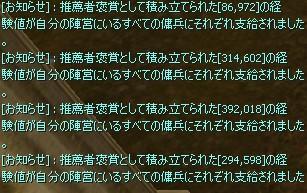2012y07m25d_183131604.jpg