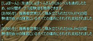 2012y07m26d_003243253.jpg