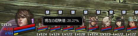 2012y07m26d_041512027.jpg