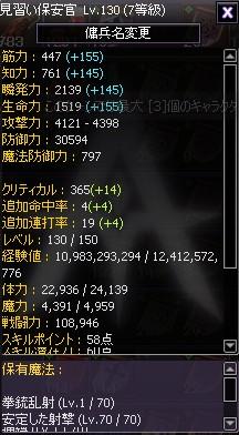 2012y08m25d_220449440.jpg