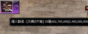 2012y08m26d_000257369.jpg
