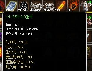 2012y09m25d_234655152.jpg