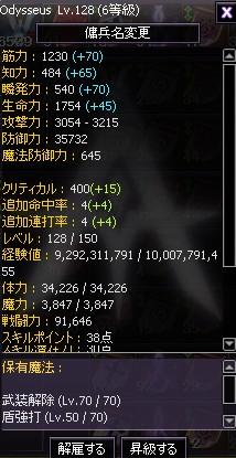 2012y10m22d_054455036.jpg