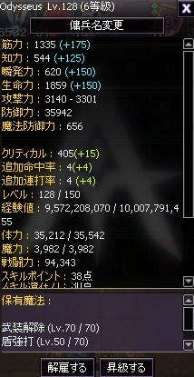 2012y10m22d_071331943.jpg