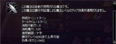 2012y10m25d_005511232.jpg