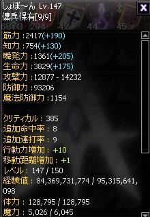2012y10m25d_021311865.jpg