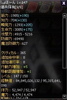 2012y10m25d_183935892.jpg