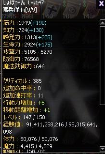 2012y11m07d_192902786.jpg