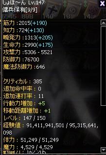 2012y11m07d_193859391.jpg