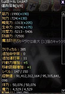 2012y11m07d_194147959.jpg