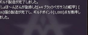 2013y01m29d_165954910.jpg