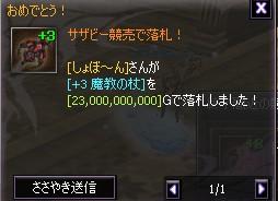 2013y06m09d_160557336.jpg