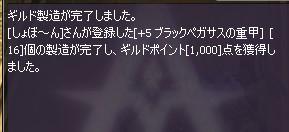 2013y06m14d_130903076.jpg