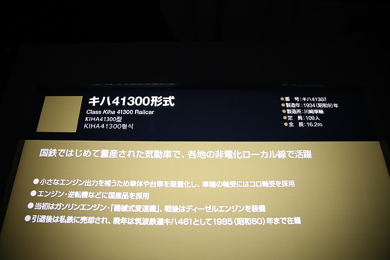 5D3_0018-s_20130616123828.jpg