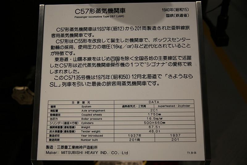 5D3_0022-s_20130616123916.jpg