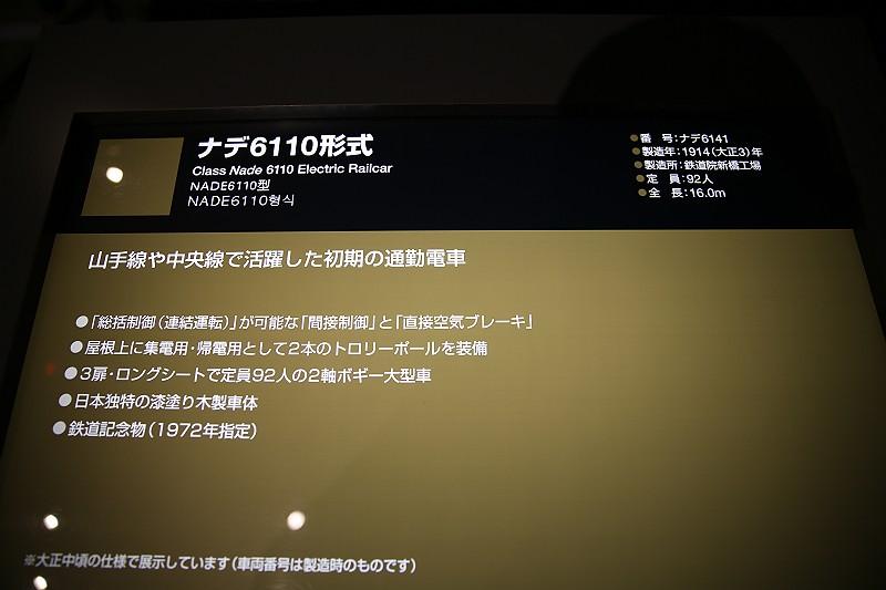 5D3_0037-s_20130616124141.jpg