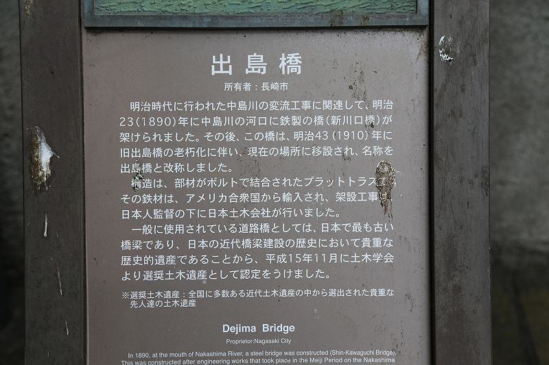 5D3_0285-s.jpg
