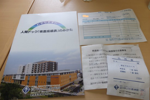 DSCF6828_20120725215001.jpg