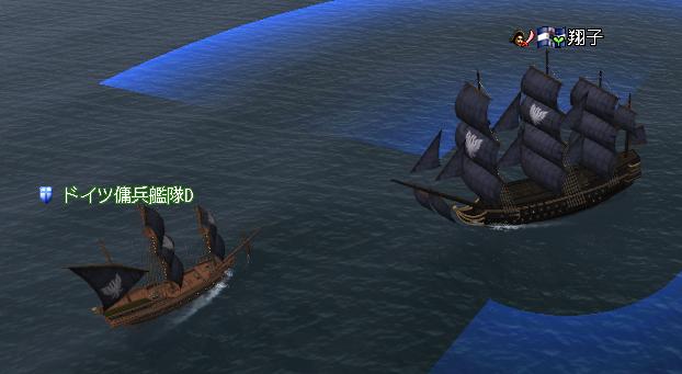かつてわたしが目指した船