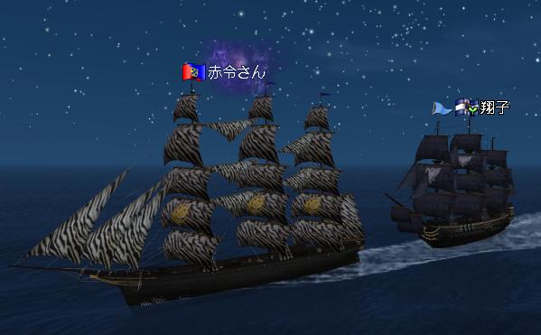 さすが冒険船