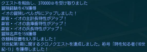 (゚ω゚)ウマー