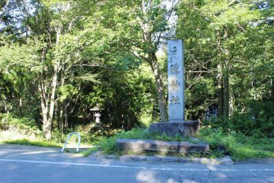 戸隠神社奥社入口