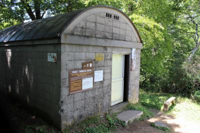 不動避難小屋